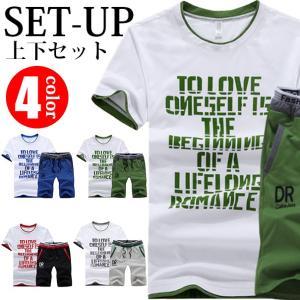 ジャージ 上下セット セットアップ メンズ スウェット 上下 レディース ルームウェア 半袖 薄手 Tシャツ パンツ 代引不可|goodplus