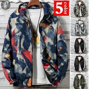 パーカー ウインドブレーカー ジャケット 迷彩 メンズ コート フード付き パーカー 迷彩パーカー ブルゾン 長袖 メンズジャケット|goodplus