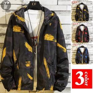 ウインドブレーカー パーカー カジュアルジャケット メンズ コート フード付き ブルゾン 長袖コート メンズジャケット コーチジャケット|goodplus