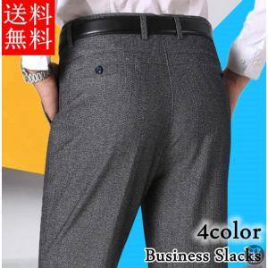 メンズ スラックス ウォッシャブル ビジネススラックス ビジネス クールビズ 紳士 メンズパンツ パンツ 美脚 代引不可|goodplus