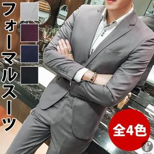 スーツ メンズ 2つボタン フォーマルスーツ ビジネススーツ スーツ 上下セット メンズ ビジネス 紳士服 セレモニー リクルート 就活 面接|goodplus
