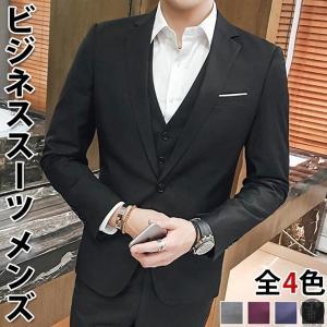 メンズ スーツ 上下セット フォーマルスーツ ビジネススーツ メンズスーツ ビジネス 紳士服 セレモニー リクルート 就活 面接 通勤 出張|goodplus