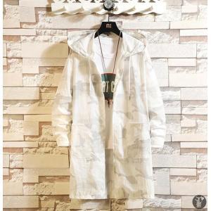 ジャケット ウィンドブレーカー カーデ 長袖 ロングコート フード付き カモフラージュ柄 迷彩 3color 軽量|goodplus