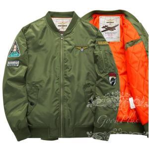 ミリタリージャケット MA-1 中綿ジャケット フライトジャケット ミリタリー メンズ ワッペン付き 中綿 アウター メンズファッション ジャンパー 20新作 秋冬