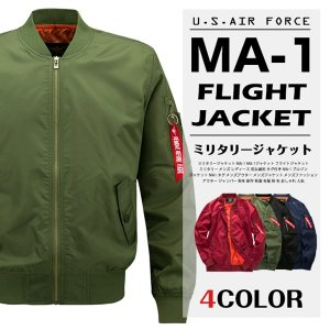 ミリタリージャケット MA-1 MA-1ジャケット フライト...