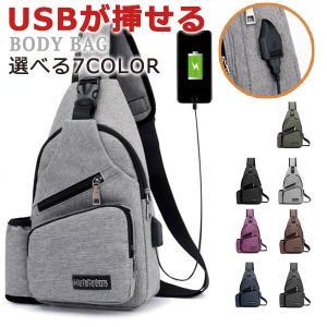 バッグで携帯充電 USBが差せる ボディバッグ 男女兼用 ワンショルダーバッグ メンズ ショルダーバッグ レディース リュック 斜めがけ 代引不可|goodplus