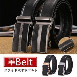 本革ベルト 革ベルト 紳士ベルト メンズベルト スライド式 ...