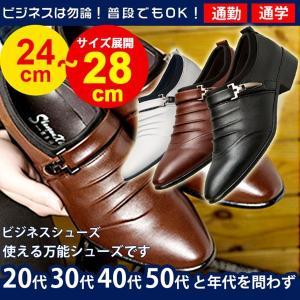 ビジネスシューズ PU革靴 スリッポン メンズシューズ 男 軽量 ファション 紳士靴 フォーマル 結婚式 仕事用 プレゼント ギフト|goodplus