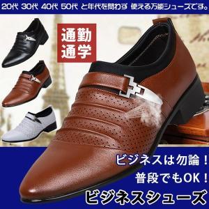 ビジネスシューズ PU革靴 紳士靴 スリッポン 新生活 入学式 卒業式 就活 通気性 男 靴 軽量 フォーマル 結婚式 仕事用|goodplus