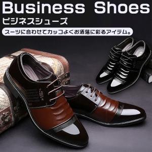 ストレートチップ ビジネスシューズ 革靴 紳士靴 紐 軽量 フォーマル 入学式 卒業式 結婚式 仕事用 レースアップ 新生活 ギフト|goodplus
