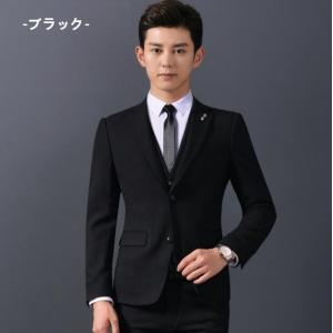 メンズスーツ ビジネススーツ スーツ スリムスーツ 紳士服 2点セット 結婚式 メンズ フォーマル ビジネス 秋冬 ジャケット スラックス セットアップ 背広|goodplus