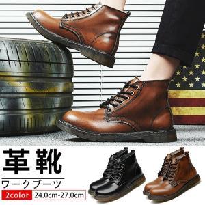 ワークブーツ メンズ マウンテンブーツ ブーツ レザー ショートブーツ アウトドア メンズ靴 防滑 ブラウン ブラック 紳士靴 シューズ 革 靴 おしゃれ|goodplus