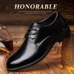カジュアルシューズ ウォーキングシューズ ビジネスシューズ 紐靴 革靴 メンズ靴 レースアップ Uチップ メンズ 父の日 学生靴 紳士靴 ビジネス 普段履き 卒業式|goodplus