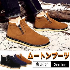 ムートンブーツ ブーツ メンズ スノーブーツ ムートン 裏ボア チャッカブーツ 防寒ブーツ ショートブーツ 靴 アウトドア|goodplus