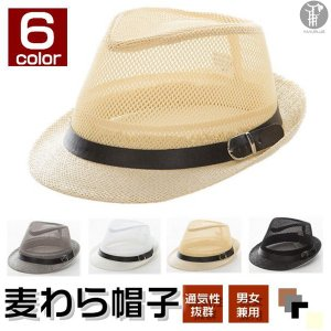 パナマ帽 ハット 麦わら帽子 中折れ ストローハット メンズ レディース 帽子 メッシュ  通気性 おしゃれ 夏 サマー goodplus