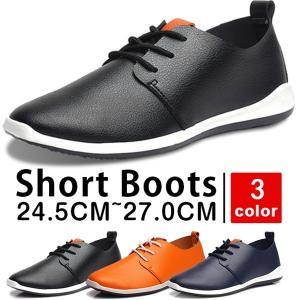 カジュアルシューズ 紳士靴 コンフォートシューズ メンズ 靴 ビジネス 紐靴 軽量 シューズ カジュアル 歩きやすい 疲れにくい 黒 ブラック ネイビー オレンジ|goodplus