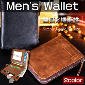 メンズ ウォレット 財布 二つ折り財布 革二つ折り さいふ サイフ メンズ財布 小銭入れ コインケース 紳士 男性 収納 薄い財布 使いやすい 代引不可|goodplus