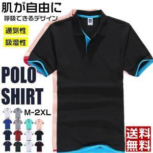 ポロシャツ クールビズ 半袖ポロシャツ メンズ シャツ ポロ 半袖 Tシャツ シンプル ユニフォーム スポーツ ゴルフ|goodplus