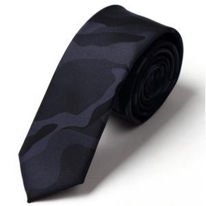フォーマルネクタイ ウォッシャブル ネクタイ メンズ 迷彩柄 フォーマルタイ 細ネクタイ 洗える フォーマル ビジネス 結婚式 披露宴 高品質 Necktie|goodplus