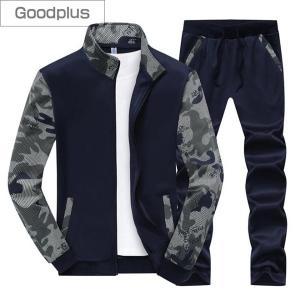 上下セット セットアップ ジャージ 迷彩 長袖 ジャケット パーカー トレーニングウェア ランニングウェア スポーツウェア メンズ パンツ|goodplus