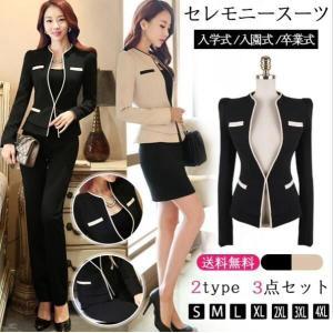 入学式 スーツ ママ レディーススーツ ブラックフォーマル 大きいサイズ スカートスーツ 2点セット ビジネス リクルート ビジネススーツ 20代 30代 40代|goodplus