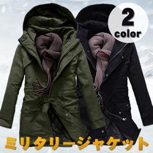 ミリタリージャケット 防寒 中綿 コート フード メンズ 無地 ジャケット 大きいサイズ 無地 細身 シンプル カジュアル アメカジ アーミーグリーン ブラック|goodplus