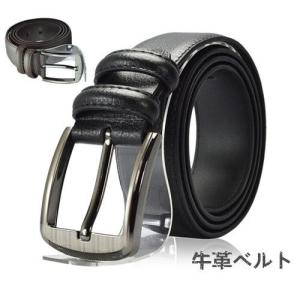 ベルト メンズ レザー 牛革ベルト 本革ベルト 紳士ベルト MEN'S Belt LADY'S Belt 革 ブラック ブラウン 2COLOR シンプル メンズファッション カジュアルベルト goodplus