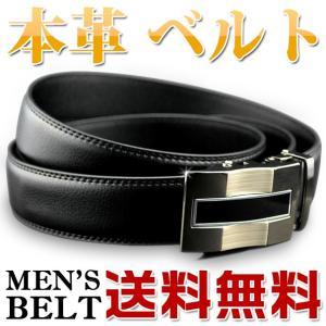 紳士ベルト メンズ 牛革ベルト 本革ベルト レザー ベルト MEN'S Belt LADY'S Belt 革 ブラック シンプル メンズファッション カジュアルベルト|goodplus