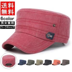 ワークキャップ メンズ レディース 野球帽 帽子 UVカット...