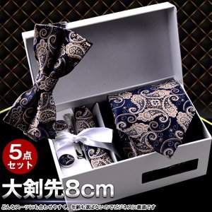 ネクタイ ビジネス 5点セット メンズ プレゼント フォマール ネクタイピン 選べる12種類 カフス スカーフ 紳士 男性 シンプル ストライプ 代引不可 goodplus