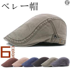 ベレー帽 メンズ 無地 ハンチング帽 ハット 父の日 キャップ ゴルフ 帽子 通気性 無地 ベーシック アウトドア 代引不可 goodplus