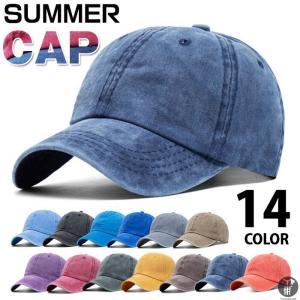 キャップ 帽子 メンズ レディース 野球帽 ローキャップ カーブキャップ ベースボール ウォッシュ加工 ピグメント加工 男女兼用 夏 代引不可 goodplus