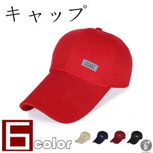 キャップ 英字 帽子 ロゴ 野球帽 レディース ベースボール 男女兼用 メンズ 通気性 UVカット ランニング メール便限定 代引不可|goodplus