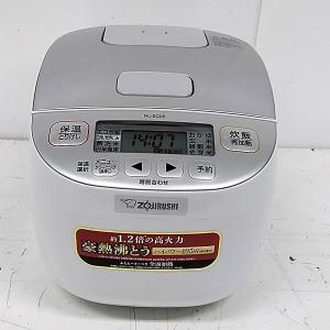 象印 ZOJIRUSHI NL-BC05-WA [炊飯ジャー 3合炊き 小容量マイコン 自社配達対応東京23区・千葉一部地域|goodrecyclenetshop