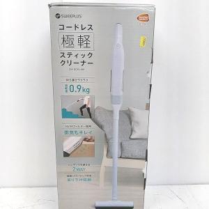 シ−シ−ピ− スティッククリーナー CM-DC95-WH [サイクロン式 /コードレス]自社配達対応東京23区・千葉一部地域|goodrecyclenetshop