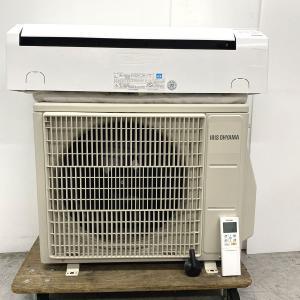 アイリスオーヤマ エアコン 冷暖房 主に8畳用 室内機室外機セット 内部クリーン機能 スタンダード 2.5kW IRA-2502A 自社配達 東京23区 千葉一部地域|goodrecyclenetshop