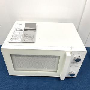 ツインバード TWINBIRD 電子レンジ ホワイト DR-LD20W [20L /50/60Hz] goodrecyclenetshop