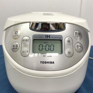 東芝 TOSHIBA RC-10HK(W) [IH炊飯器 5.5合炊き かまど銅コート釜 ホワイト]|goodrecyclenetshop