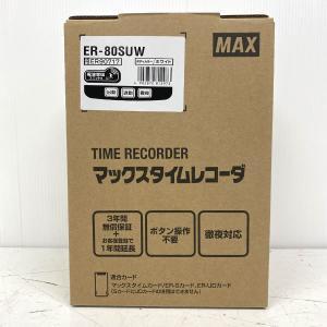 マックス 電子タイムレコーダー 電波時計付き ER-80SUW ホワイト カード100枚付属 (1)|goodrecyclenetshop