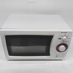 シャープ SHARP RE-T3-W5 [電子レンジ 20L 50Hz(東日本地域対応) ホワイト系] goodrecyclenetshop