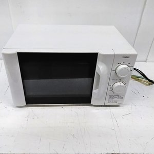 ツインバード 電子レンジ(50Hz/東日本エリア専用) ホワイト DR-D319W5 goodrecyclenetshop