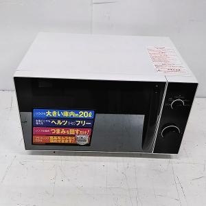 エスケイジャパン株式会社 フラット レンジ NF-F200 20L ヘルツフリー goodrecyclenetshop