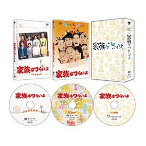 送料無料 家族はつらいよ 豪華版(初回限定生産) [Blu-ray]の画像