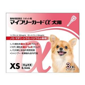 製品仕様  商品名 犬用ノミダニ駆除薬マイフリーガードα...
