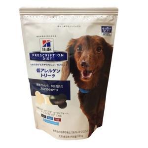 ヒルズ 低アレルゲン トリーツ 犬用 食事療法食...の商品画像
