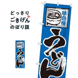 うどん のぼり旗 109 goods-pro