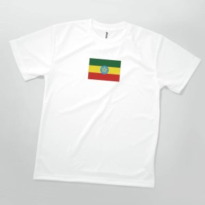 Tシャツ エチオピア連邦民主共和国|goods-pro