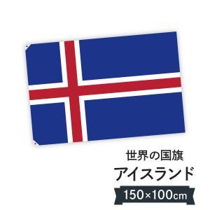 アイスランド 国旗 W150cm H100cm|goods-pro