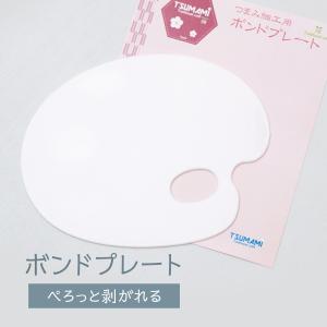 手芸用ボンドプレート goods-pro