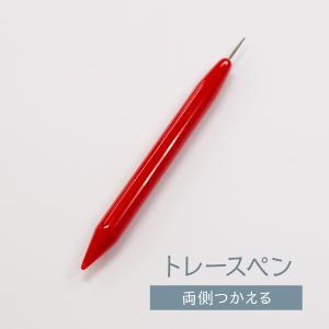 トレースペン goods-pro